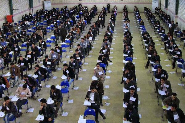 اعلام نتایج انتخاب رشته با آزمون دانشگاه آزاد 98